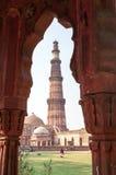 Qutub Minar Foto de Stock Royalty Free