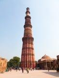 Qutub Minar Photo libre de droits