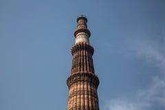 Qutub Minar Stockbilder