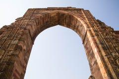 Qutub Minar Lizenzfreies Stockbild