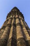 Qutub Minar Photographie stock libre de droits
