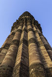 Qutub Minar Lizenzfreie Stockfotografie