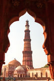 Qutub Minar. Qutub-minar is ancient Islamic monument and inscribed with Islamic inscription. was built during the rein of Slave Dynasty in 1192. It was initially Royalty Free Stock Image