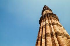 Qutub Minar antyczne ruiny w Delhi, India fotografia stock