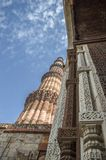 Qutub minar architecture and wall Royalty Free Stock Photo