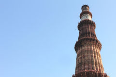 Qutub minar with carving architecture Royalty Free Stock Images