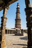 Qutub minar Royalty Free Stock Image