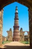 Qutub minar delhi. Qutub Minar is the tallest brick minaret in the world and situated in delhi stock photo