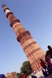 Qutub minar, Delhi Lizenzfreie Stockbilder