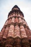Qutub Minar, Delhi, India royalty-vrije stock afbeeldingen