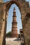 Qutub Minar, Delhi, India Royalty Free Stock Photo