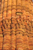Qutub Minar, Delhi, la India Detalle arquitectónico Imagen de archivo