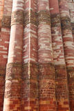 Qutub minar detail Royalty Free Stock Photo