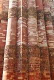 Qutub minar detail Royalty Free Stock Photo