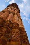 Qutub Minar eller torn av segern Fotografering för Bildbyråer