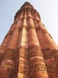 Qutub minar en Delhi, la India Fotografía de archivo