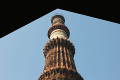 Qutub minar with frame Royalty Free Stock Photos