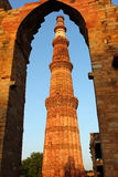 Qutub minar from gate Stock Photos