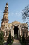 Qutub minar and gate Stock Photo