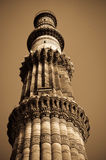 Qutub Minar India Stock Images