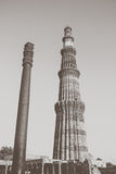 Qutub minar with iron pillar, vintage edited Stock Image