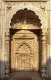 Qutub Minar kompleks, India obrazy royalty free