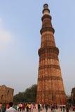 Qutub Minar le torri più alte e famose nel mondo, Delhi Immagini Stock Libere da Diritti