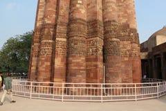 Qutub Minar le torri più alte e famose nel mondo, Delhi Immagine Stock Libera da Diritti