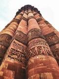 Qutub Minar fotos de archivo