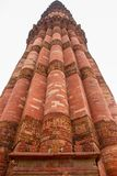 Qutub minar Delhi India royalty free stock image