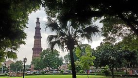 Qutub minar. Nature view of qutub minar ,land scape background Royalty Free Stock Photography