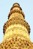 Qutub Minar, New Delhi royaltyfri foto