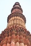 Qutub Minar, New Delhi Stock Photos