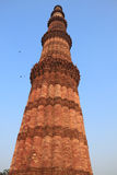 Qutub Minar, New Delhi - UNESCO World Heritage Site, India Stock Photo