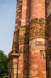 Qutub minar Stock Photography