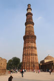 Qutub Minar the tallest and famous towers in the world, Delhi Stock Images