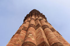 Qutub Minar the tallest and famous towers in the world, Delhi Royalty Free Stock Photo