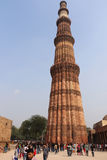 Qutub Minar the tallest and famous towers in the world, Delhi Royalty Free Stock Photography