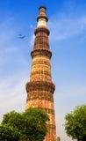 Qutub Minar Tower brick minaret in  Delhi India Royalty Free Stock Image