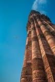 Qutub Minar tower, Delhi, India Stock Photos
