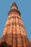 Qutub Minar tower - India Stock Images