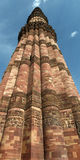 Qutub Minar Tower Royalty Free Stock Photo