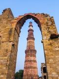 Qutub Minar Tower or Qutb Minar, Stock Images