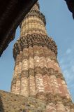 Qutub minar view from arch Royalty Free Stock Images