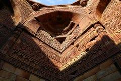 Qutub Minar - światowy ` s wysoki ceglany minaret Zdjęcie Stock