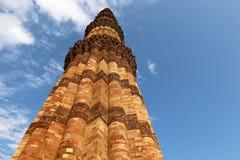 Qutub Minar - the world`s tallest brick minaret. Stock Photos