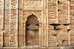 Qutub (Qutb) Minar,最高的独立石塔细节在世界上 免版税库存图片