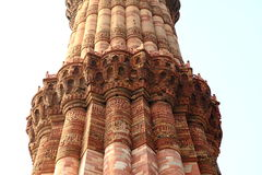 Qutubminar Stock Photos