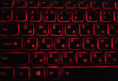 Qwerty. On the keyboard red, burning qwerty keys Royalty Free Stock Photography