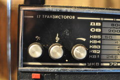 Rádio retro do jogador do transist da música Imagem de Stock Royalty Free